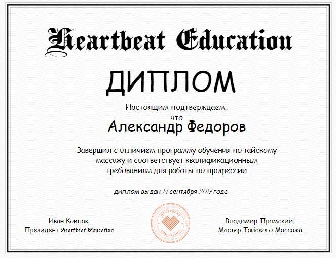 Serification